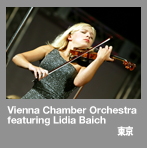 Vienna Chamber Orchestra featuring Lidia Baich